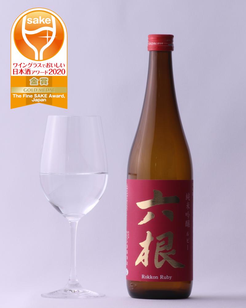 グラス 中田 英寿 日本酒 日本酒専門ECサイト「Sakenomy Shop」が1月28日(木)にオープン